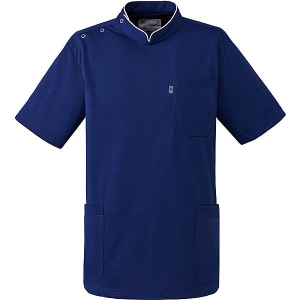 ミズノ ユナイト ケーシージャケット(男女兼用) ネイビー 4L MZ0096 医療白衣 1枚 (取寄品)