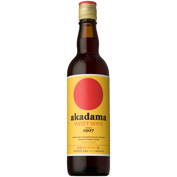 赤玉 スイートワイン 赤 550ml