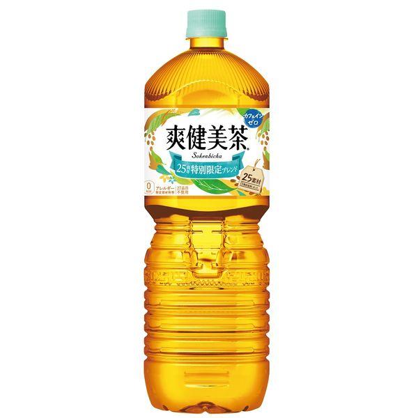 爽健美茶 2.0L 12本