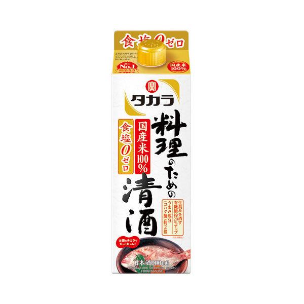 タカラ 料理のための清酒 900ml