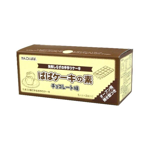 ぱぱケーキの素 チョコレート味