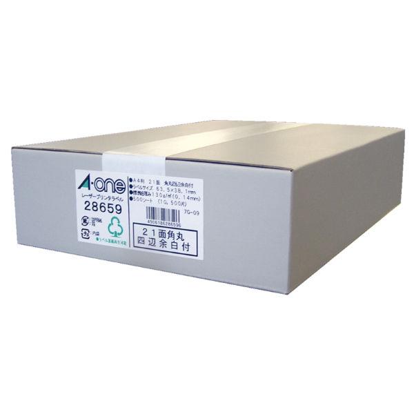 【大容量】 エーワン ラベルシール 表示・宛名ラベル レーザープリンタ マット紙 白 A4 21面 1箱(500シート入) 28659(取寄品)
