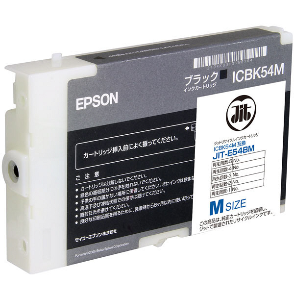 JIT-E54BM