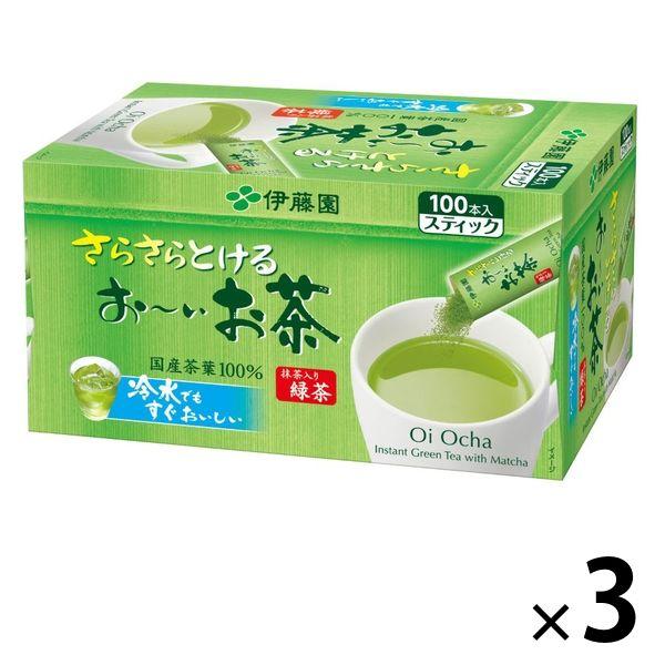 おーいお茶さらさら緑茶スティック 3箱