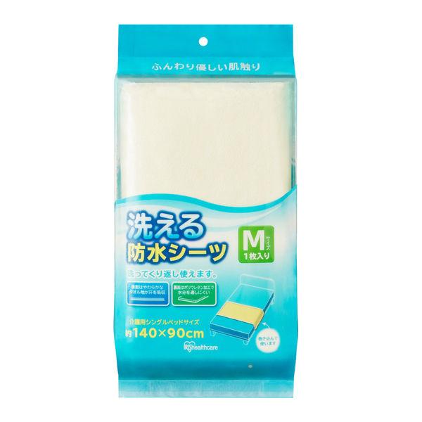 アイリスオーヤマ 洗える防水シーツ Mサイズ 1枚