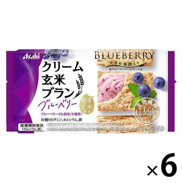 クリーム玄米ブラン ブルーベリー 6袋入