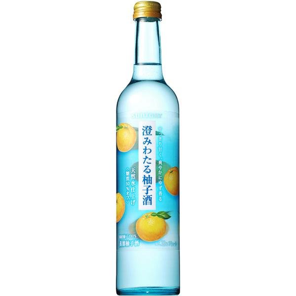 澄みわたる柚子酒 500ml サントリー