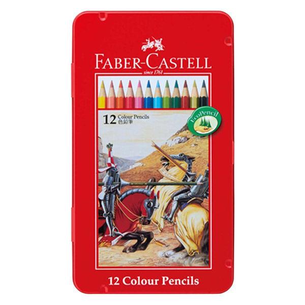 ファーバーカステル 色鉛筆 12色