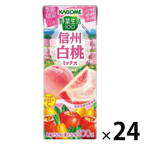 野菜生活 白桃ミックス200ml 24本