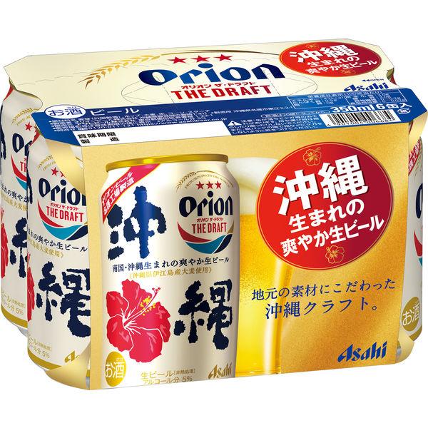 アサヒオリオンドラフト 350ml 6缶