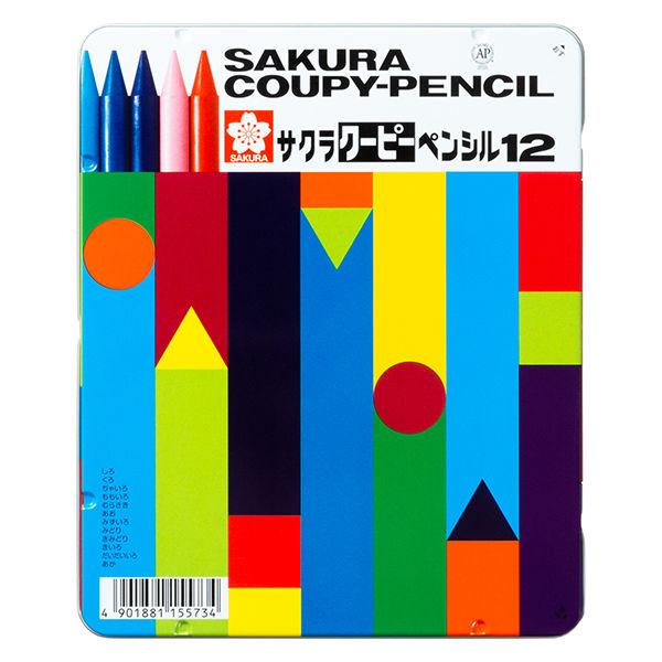 クーピーペンシル 12色缶入