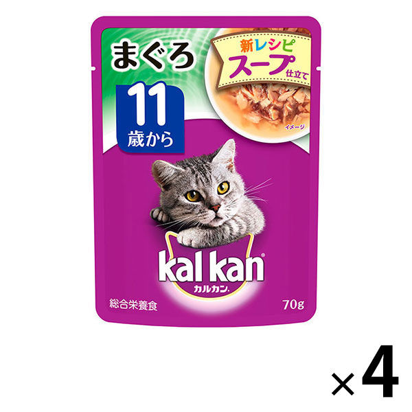 カルカン スープ仕立 11歳まぐろ 4袋