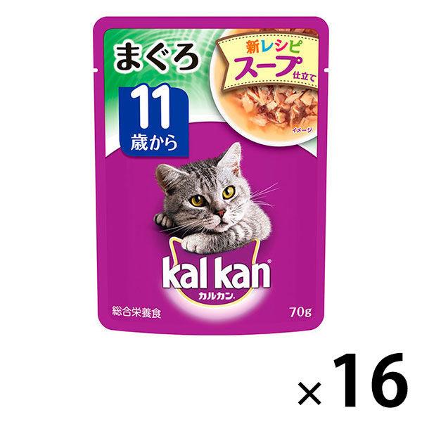 カルカン スープ仕立 11歳まぐろ16袋
