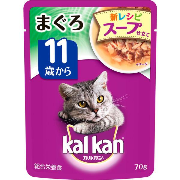 カルカン スープ仕立11歳まぐろ160袋