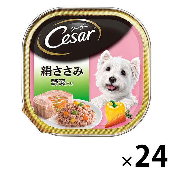 シーザー 絹ささみ 野菜入 24個