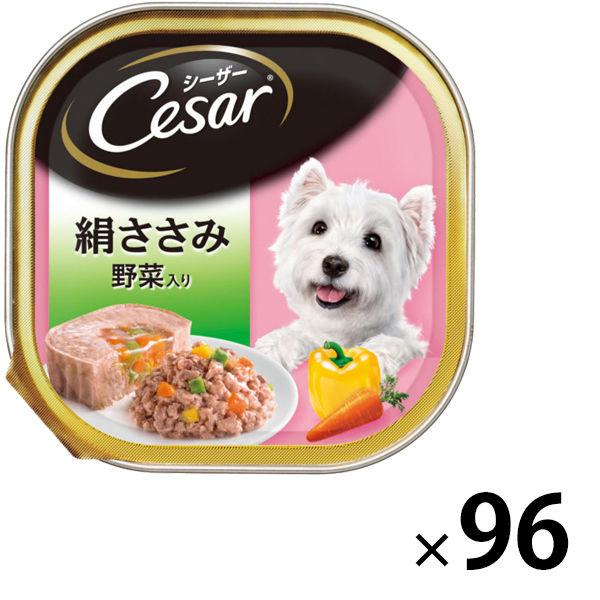 箱売シーザー 絹ささみ 野菜入 96個