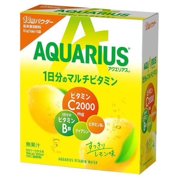 アクエリアス ビタミンパウダー 1箱