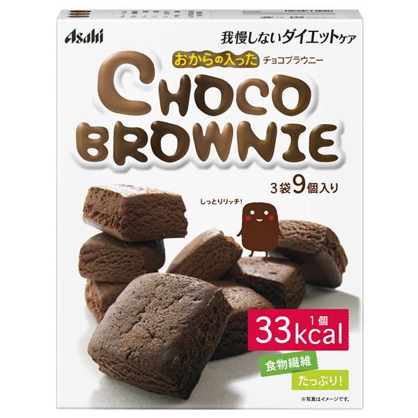 リセットボディ チョコブラウニー 1箱