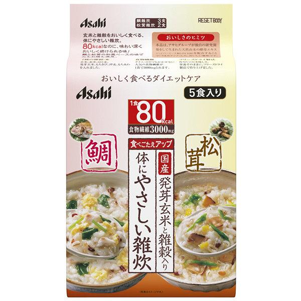 リセットボディ 鯛&松茸雑炊 5食入