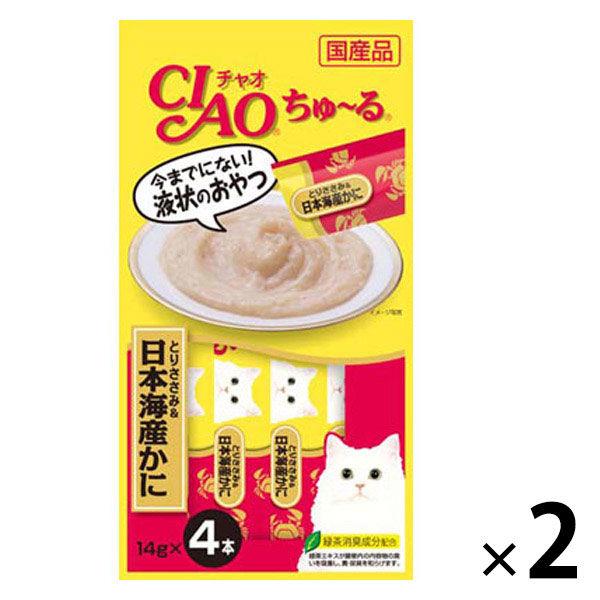 チャオちゅーる 鶏ささみ&日本海蟹 8本