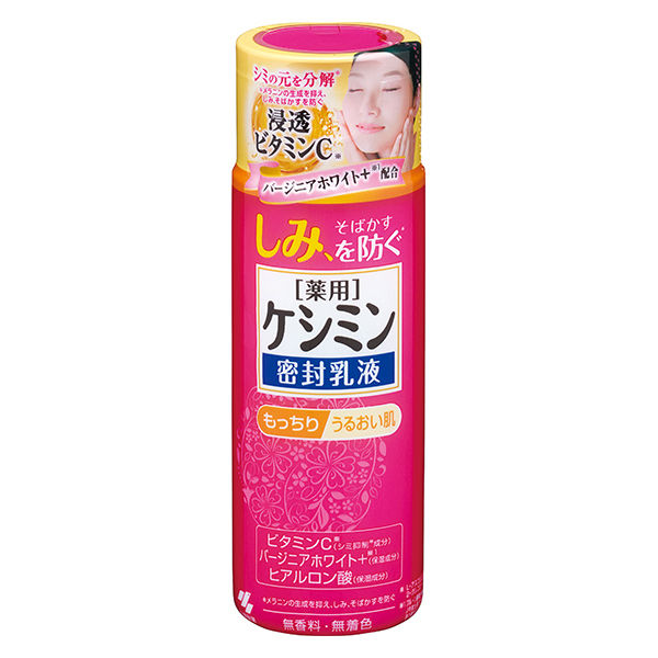ケシミン密封乳液 本体130ml