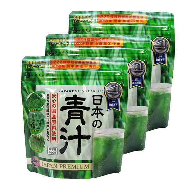 日本の青汁 100g×3袋 ファイン