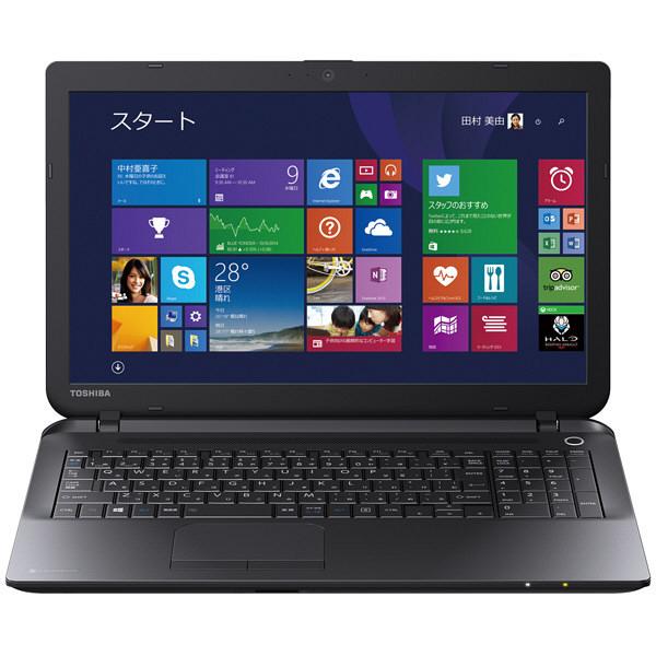 アスクル】東芝 A4ノートパソコン「dynabook(ダイナブック)」 Office有 ...