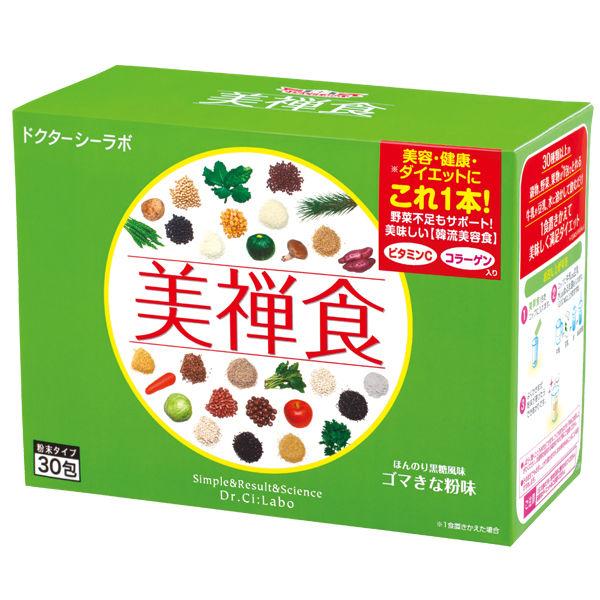 ドクターシーラボ美禅食 ゴマきな粉30包