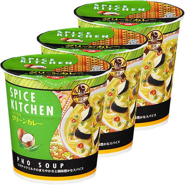 スパイスキッチングリーンカレーフォー3食