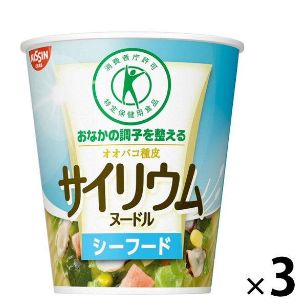 サイリウムヌードル シーフード 3食