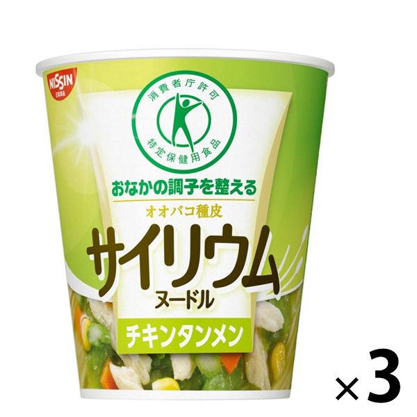 サイリウムヌードル チキンタンメン 3食