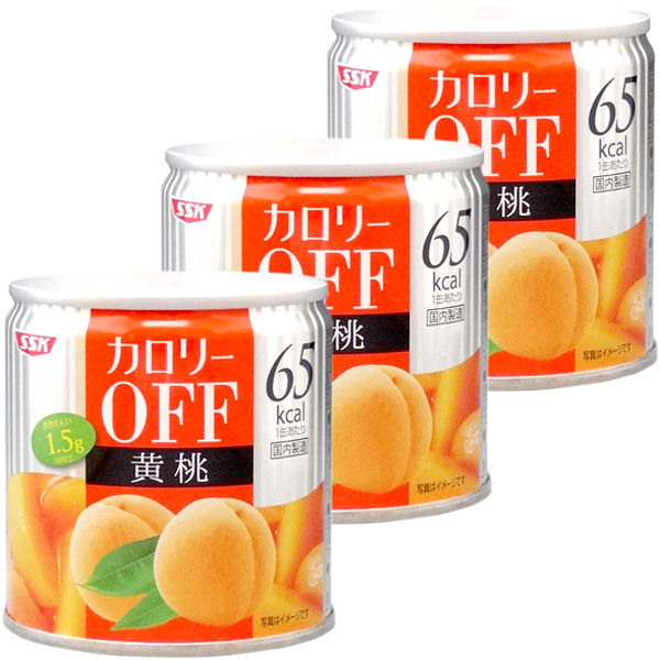 SSK カロリーOFF 黄桃 3缶