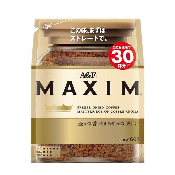 AGF マキシム 1袋(70g)