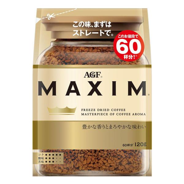 インスタント マキシム1袋135g