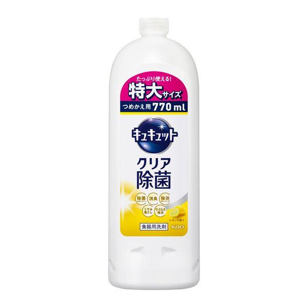 キュキュットクリア除菌レモン詰替770