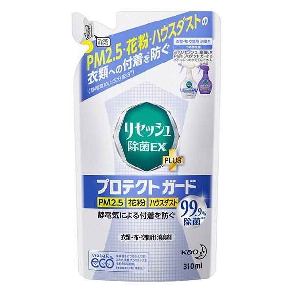 リセッシュ除菌EXプロテクトガード詰替