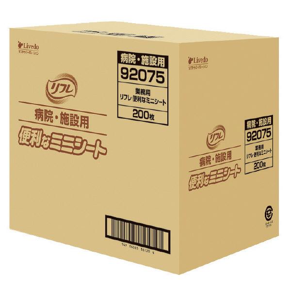 リフレ 便利なミニシート 1箱(200枚入) リブドゥコーポレーション