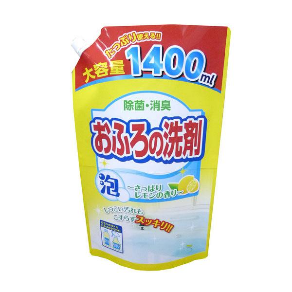 お風呂の洗剤大容量 詰替 1400ml