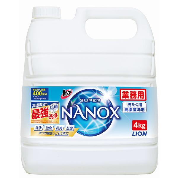 トップスーパーNANOX 業務用4kg