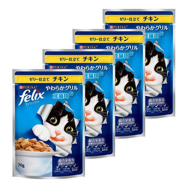 フィリックス やわらか成猫チキン4袋