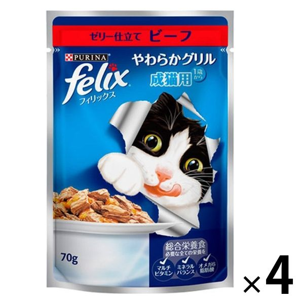 フィリックス やわらか成猫ビーフ4袋