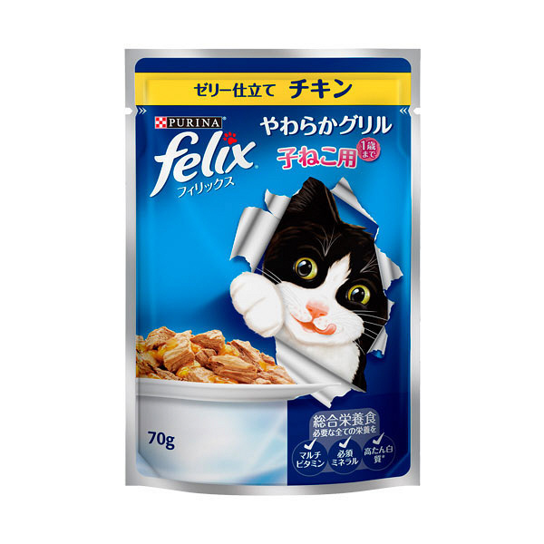 フィリックス やわらか子猫用チキン12袋