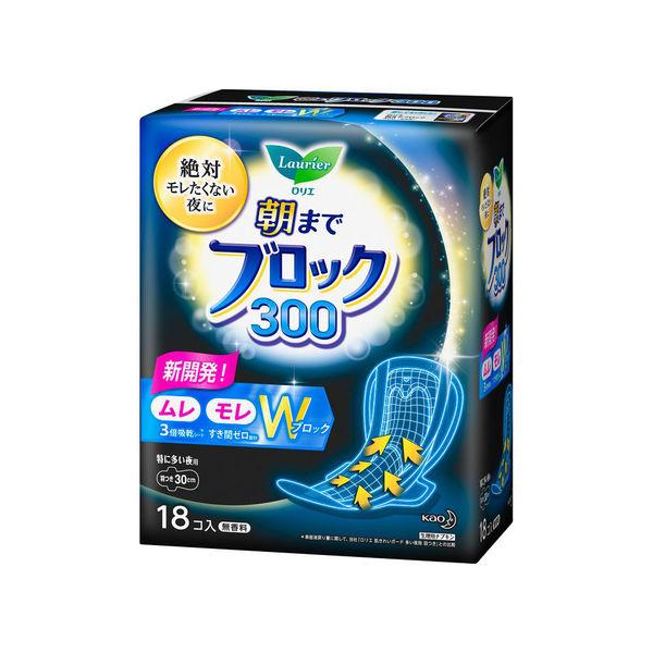 ロリエ 超吸収ガード300