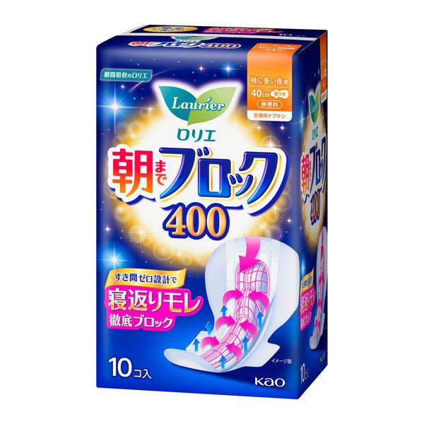 ロリエ 超吸収ガード400