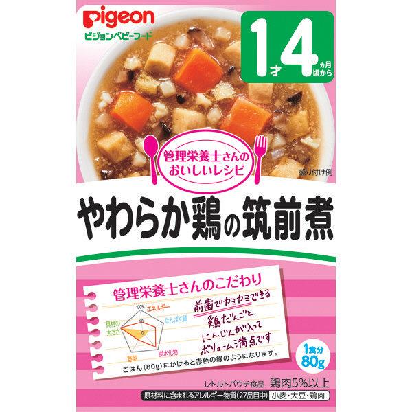 おいしいレシピ やわらか鶏の筑前煮