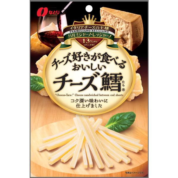 なとり チーズ好きチーズ鱈 57g 1袋
