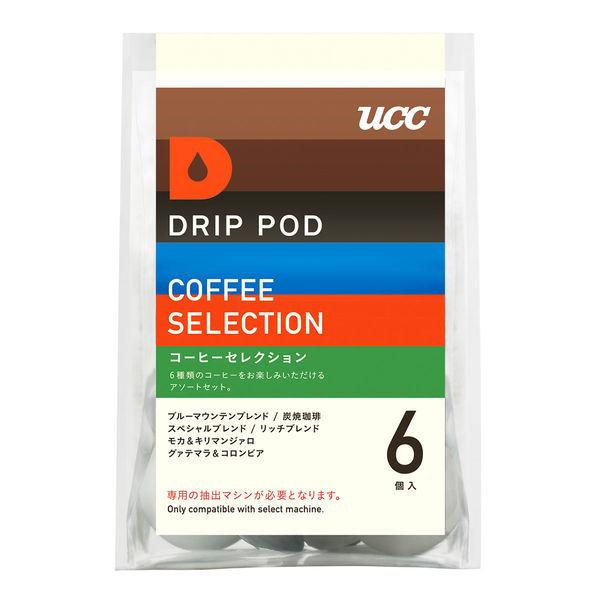 コーヒーセレクション6P