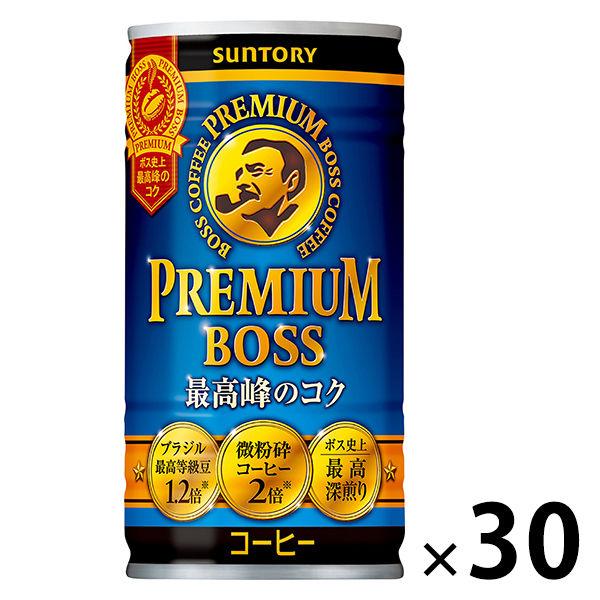 プレミアムボス 185g 30缶