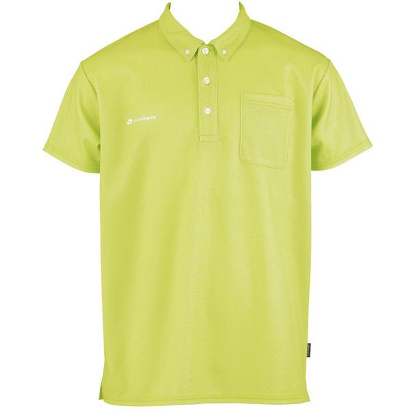 フットマーク×ファイテン 介護ウェア ボタンダウンシャツ グリーン M (取寄品)