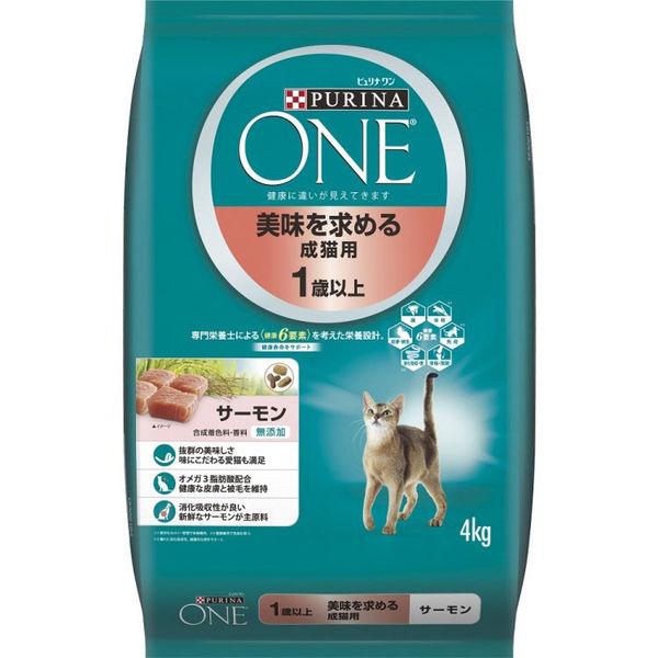 ワン キャット成猫用サーモン 4kg